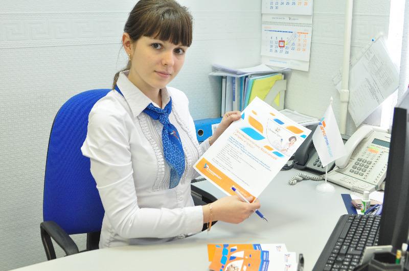 Банк «Агропромкредит» предлагает два новых долгосрочных вклада